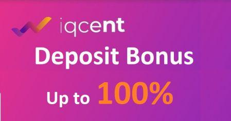 Bonus di deposito IQcent - Bonus fino al 100%